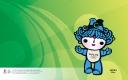 2008-olympic-1680-1050-1-1