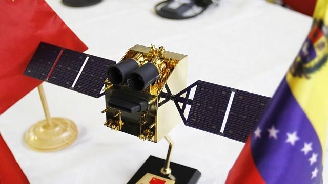 satelite-observacion-terrena-vrss-1